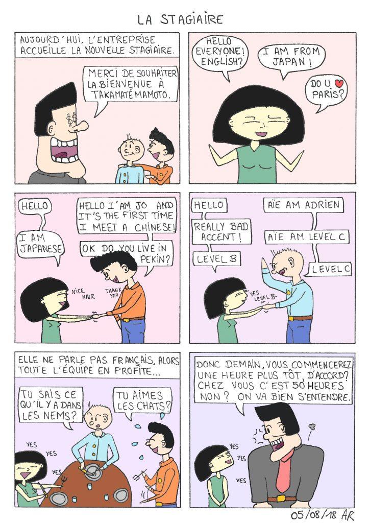 BD marrante sur les stages en entreprise - bande dessinée en ligne